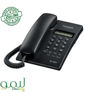 تلفن رومیزی پاناسونيک مدل  Panasonic Phone KX-T7703X