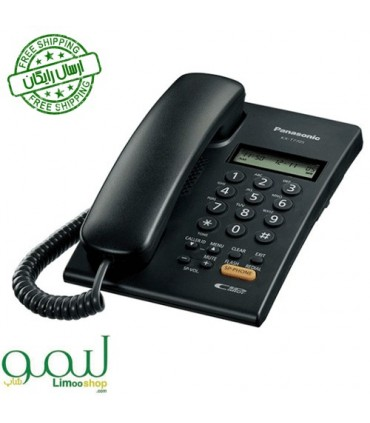 تلفن رومیزی باسیم پاناسونيک مدل Panasonic Phone KX-T7705X